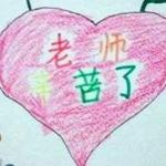 2017感恩教师节手抄报图片整合版