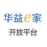 华益e家 V1.0