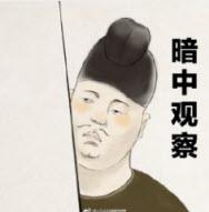 陕西博物馆表情...
