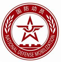 山东省学校国防教育网站答题平台含答案 官网最新注册页面版