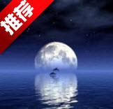 2017中秋节快乐图片大全