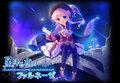 星降る夜のファルネーゼ全CG存档 1.0