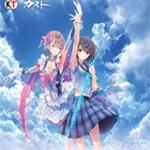 蓝色反射幻舞少女之剑ICO圆形游戏图标