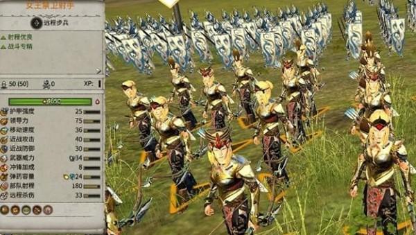 全面战争战锤2高级精灵兵种女王禁卫MOD