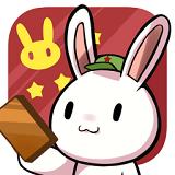 2017兔子挂载器最新版