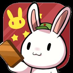 LOL兔子官方盒子