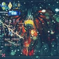 神之墓地第三季0.7正式版