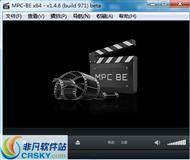 MPC-BE(开源播放器) v1.5.2.3011 Beta 64位版