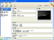 Oracle VirtualBox(免费虚拟机) v5.1.30.118389