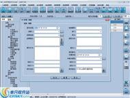 会贤网管软件 v6.710