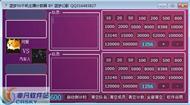 蓝梦56千帆主播...