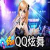 QQ炫舞天心绿色区辅助v4.2.1 自动时尚sss版