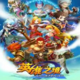 枫叶英雄之境无敌版 v1.2 官方最新版