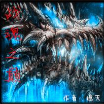 战魂之巅不灭1.0.1正式版 1.0