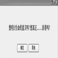无限恐怖之曙光6.5.4