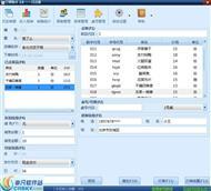 外卖送餐分流打印软件 v3.5 体验版