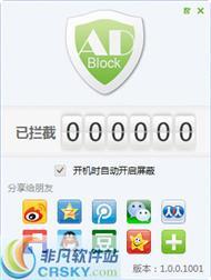 ADBlock广告过滤大师 v4.0.0.1002