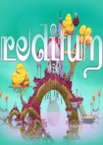 Reditum 3DM免安装未加密版