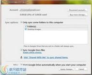 Google Drive(谷歌云储存)