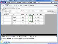 AiderDM送货单打印软件 v5.0.0.2