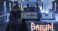 GTA5DC超级英雄蝙蝠女MOD