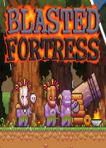 炮轰要塞(Blasted Fortress)