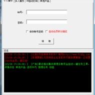 巅峰Q神QQ成长值领取工具 v10.9
