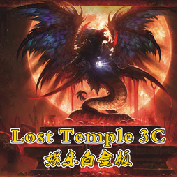 LT3C娱乐白金版V2.12
