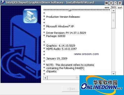 Intel英特尔视频驱动 for Winxp