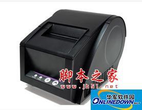 佳博GP-3120TU打印机驱动