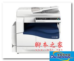 富士施乐s2011打印机驱动 32位/64位