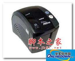 兄弟7820N打印机驱动 1.0 官方安装版
