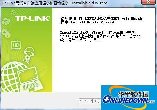 TP-Link普联TL-WN822N网卡驱动程序