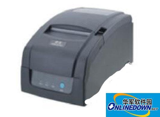得实md330打印机驱动
