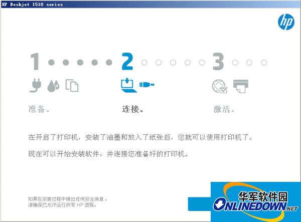 挑战PDF虚拟打印机  v2.0.0 官方最新版