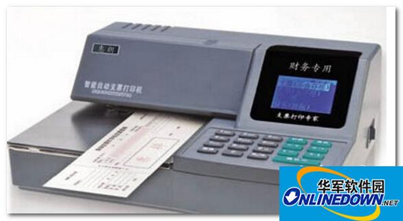 惠朗HL-730K打印机驱动