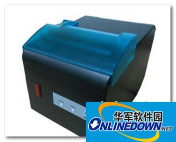 佳博GP-1524T打印机驱动 1.0 官方安装版