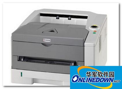 京瓷FS-3540MFP打印机驱动