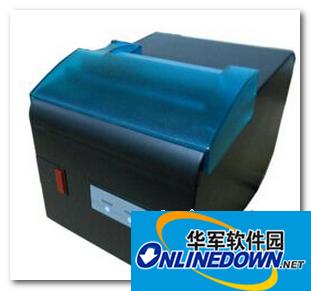 佳博GP-1525D打印机驱动