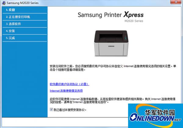 三星SL-M2022W打印机驱动  v3.12.29.05.11 官方安装版