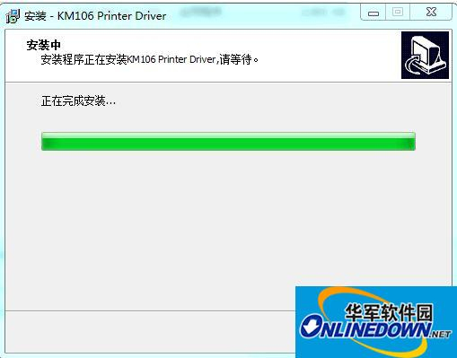 快麦KM106打印机驱动  V1.0 最新安装版
