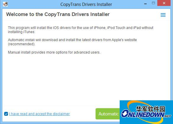 iOS驱动自动安装工具CopyTrans Drivers Installer
