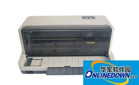 富士通Fujitsu DPK2087打印机驱动
