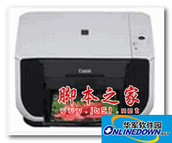 佳能canon mp190打印机驱动  v1.0 32位 官方免费安装版