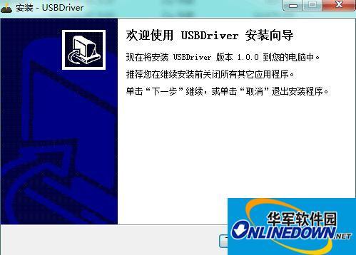 USB2XXX_USBDriver驱动下载