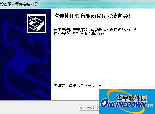 华为p10手机USB驱动  V2.00.03.00 官方安装版