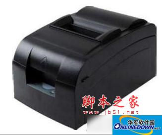 爱比特APB110打印机驱动 1.0 官方安装版