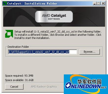 ATI催化剂 ATI Catalyst for VistaWin7   V13.1 官方简体