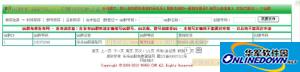 乐乐QQ群登陆系统