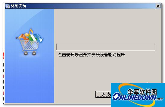 海信e910驱动  v1.0 官方安装版